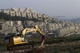 بلجيكيا تدين بناء وحدات استيطانية جديدة في الضفة الغربية