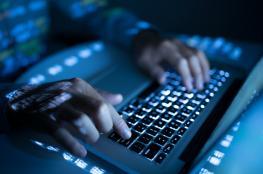 10 مليارات دولار  استثمارات العرب في تكنولوجيا المعلومات خلال 2016