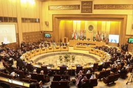 الجامعة العربية ترحب بانعقاد وتوصيات اجتماع مجلس الأمن وإسناده لرؤية الرئيس