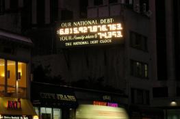 """أميركا تسجل عجزاً في موازنتها بقيمة """" 192 """" مليار دولار"""