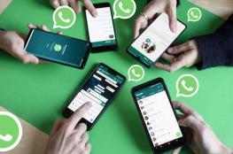 اليك القائمة ..واتسآب سيتوقف عن العمل في ملايين الهواتف الذكية