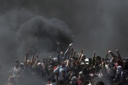 """الفلسطينيون يستعدون لمسيرات العودة بعنوان """"غزة صامدة ولن تركع """""""