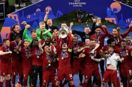 """نصف مليون مشجع في ليفربول يستقبلون """"أبطال أوروبا"""""""