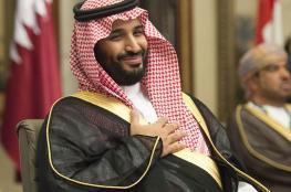 السعودية تحول 100 مليون $ لاميركا
