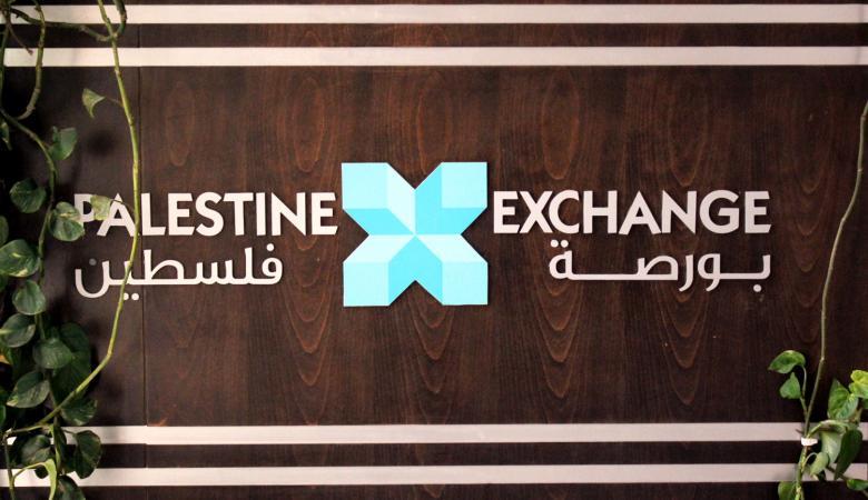 ارتفاع بنسبة 0.59% على مؤشر بورصة فلسطين