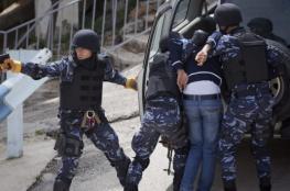 الامن الفلسطيني يقبض على 3 مسلحين في السواحرة