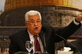 الرئيس عباس: كل ما تقدمه أمريكا نرفضه ولا نتظر منها شيئاً مهماً