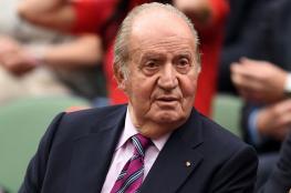 ملك إسبانيا السابق يقرر مغادرة بلاده بعد اتهامات له بالفساد