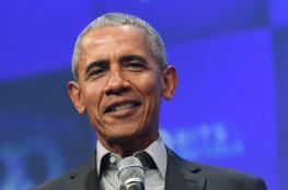 اوباما عن فيروس كورونا : الامور صعبة
