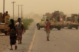 التحالف العربي :  تم تحرير مطار الحديدة وتطهيره من الحوثيين