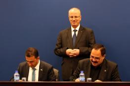 وصف بالتاريخي ....الحكومة توقع اتفاقا مع اتحاد المعلمين الفلسطينين