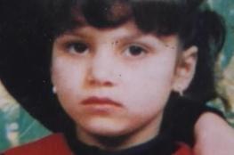 """الطفلة نوران.. اختطفها عملاء """"الشاباك"""" وباعوها"""