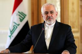 ظريف : مجموعة العمل بشأن إيران تهدف لاسقاطها.. لكنها ستفشل