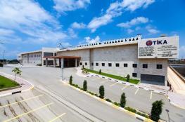 تشغيل مستشفى الصداقة التركي لمواجهة فيروس كورونا في غزة