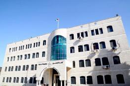 وزارة التربية تنهي مقابلات توظيف مديرين عامين
