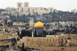 إسرائيل تخطط لبناء 300 ألف وحدة استيطانية في القدس المحتلة