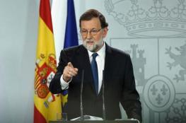 اول رد اسباني على تمرد كتالونيا