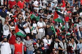 """""""صفقة القرن"""" تواجه الرفض من الرأي العام العربي"""