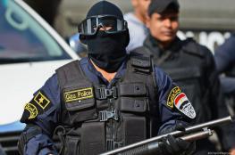 الأمن المصري يعلن قتل 6 عناصر متورطين في محاولة اغتيال مدير أمن الاسكندرية