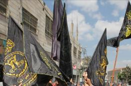 الجهاد الاسلامي لعزام الأحمد : لن نقاتل من اجل اللقاء بك