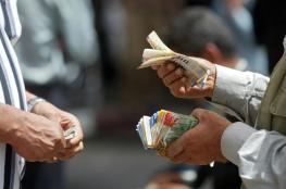 أسعار صرف العملات مقابل الشيقل