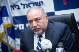 ليبرمان يتوعد : سنسوي حسابنا مع المسؤول عن اصابة جنودنا على حدود غزة