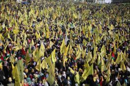 فتح : أقزام ومرتزقة يسعون لضرب شرعية منظمة التحرير