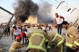 لبنان يعلن عن الحصيلة الاولية لأعداد ضحايا انفجار بيروت