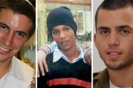 نفي إسرائيلي لاقتراب أي شكل من الصفقات مع حماس بشأن جنود الاحتلال في غزة