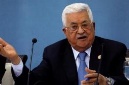 الرئيس :متمسكون بإجراء الإنتخابات تصويتاً وترشيحاً داخل القدس
