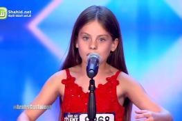 الطفلة الأردنية إيمان بيشه تفوز بلقب الموسم الخامس من عرب غوت تالنت