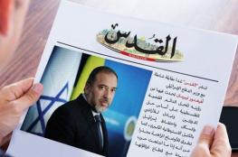 الاعلام : كنا نتمنى أن لا تمنح صحيفة القدس العريقة منبراً لقاتل