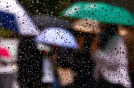 حالة الطقس : فرصة لأمطار متفرقة اليوم وغدًا