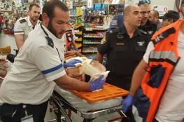 اصابة مستوطن بجراح خطيرة في عملية طعن