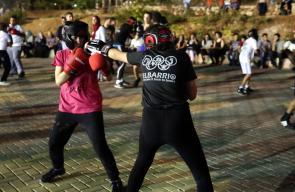 فعاليات الملاكمة المفتوحة برام الله