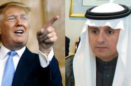 السعودية : ادارة ترامب جادة في احلال السلام بين الفلسطينيين والاسرائيليين