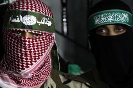 """العربية : """"كتائب القسام ارهابية تشتري المخدرات وتغسل الاموال """""""
