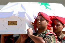 "لبنان يشيع 10 عسكريين قتلهم تنظيم ""داعش"""
