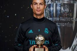 رونالدو يتسلم جائزة أفضل هداف للعام 2016