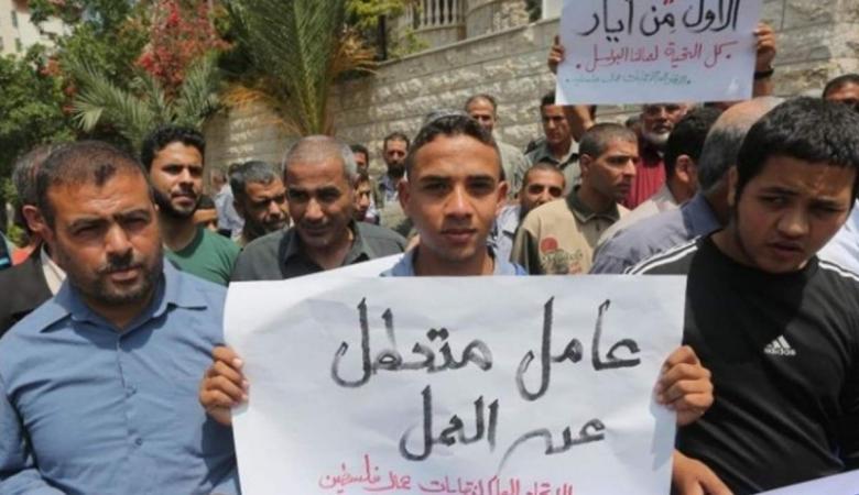 ارتفاع معدلات البطالة في قطاع غزة إلى 70%