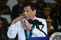 الفلبين تعتذر رسميا للكويت بعد انتهاك سيادتها