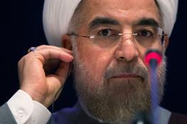 روحاني محذراً ترامب: لا تلعب بذيل الأسد وهذا لن يؤدي إلا للندم