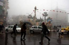 حالة الطقس: تتأثر البلاد بمنخفض جوي عميق يستمر حتى الأحد