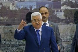 """القيادة الفلسطينية تعيد اموال """"المقاصة """" الى اسرائيل"""