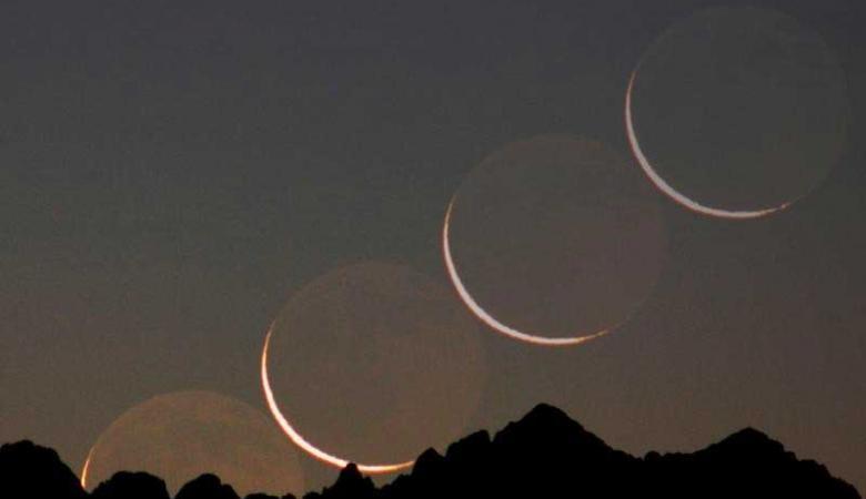 مركز الفلك الدولي يعلن أول أيام عيد الفطر المبارك
