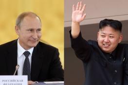 بوتين : لا احد يستطيع  اخافة كوريا الشمالية