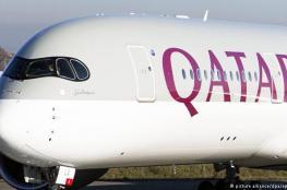 الخارجية القطرية تحذر مواطنيها من السفر إلى مصر