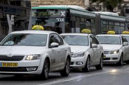 نابلس ..اصابة 3 مواطنين بعد قيام لص  بسرق سيارة وارتكاب حادث اثناء فراره