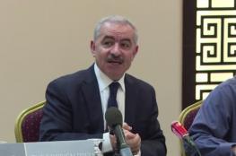 قيادي في فتح  يكشف ما هو المطلوب من الحكومة الجديدة