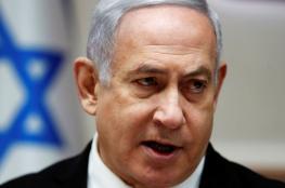 نتنياهو: الهدف الكبير هو التغلب على التهديد الإيراني